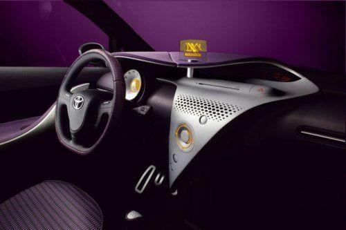 iQ будет самым маленьким автомобилем Toyota - фото 2