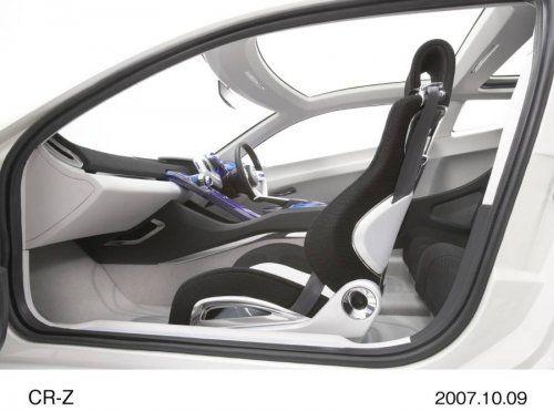 Невероятный концепт от Honda - фото 10