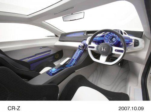 Невероятный концепт от Honda - фото 5
