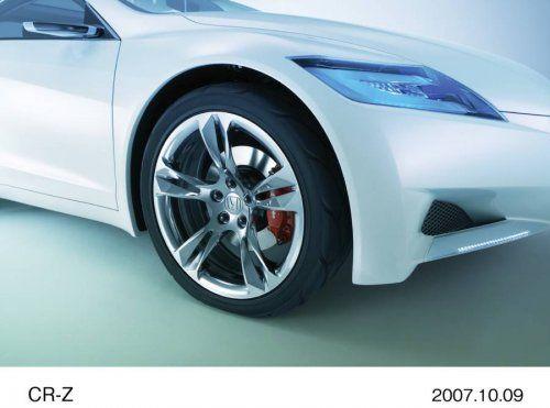 Невероятный концепт от Honda - фото 7