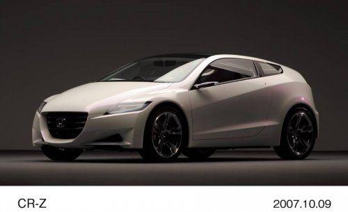 Невероятный концепт от Honda - фото 3